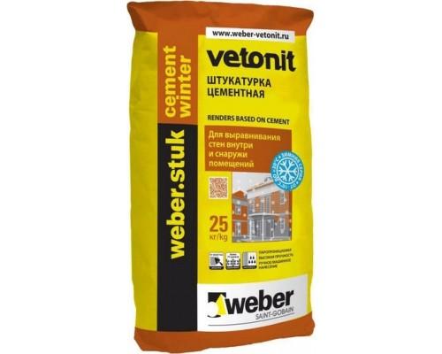 Штукатурка цементная Вебер.Штук Цемент Винтер (weber.stuk cement winter) фасадная, 25кг