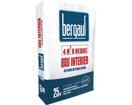 Штукатурка легкая для окончательного выравнивания Бергауф Бау Интерьер (Bergauf Bau Interier) серая, 25кг