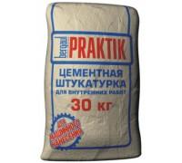 Штукатурка цементная для внутренних работ Бергауф Практик (Bergauf Praktik), 30кг
