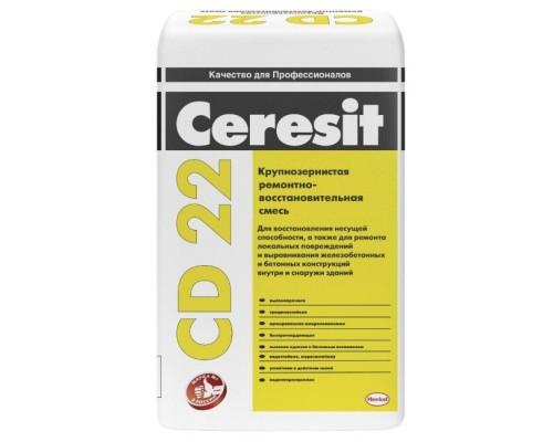 Крупнозернистая ремонтно-восстановительная смесь для бетона Церезит (Ceresit) CD22, 25кг