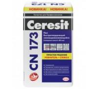 Смесь Церезит CN173 (Ceresit CN173) самовыравнивающаяся, толщ.6-60мм, 30кг