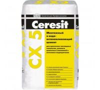 Цемент Церезит (Ceresit) CX5 монтажный и водостанавливающий, 25кг