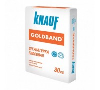 Штукатурка гипсовая Кнауф Гольдбанд (Knauf Goldband), 30кг