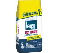 Штукатурка легкая универсальная Бергауф Изи Пластер (Bergauf Easy Plaster), 5кг