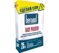 Штукатурка легкая универсальная Бергауф Изи Пластер (Bergauf Easy Plaster), 25кг