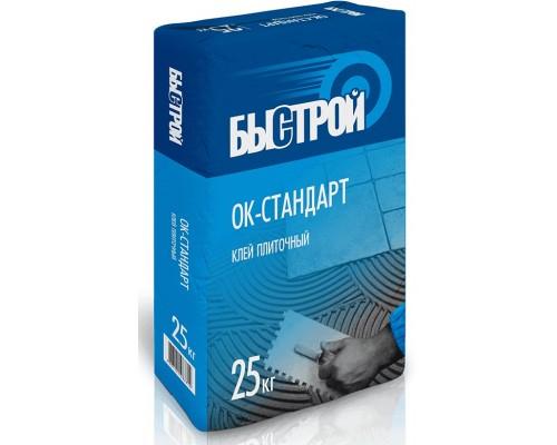 Клей для плитки и керамогранита Быстрой ОК-Стандарт для внутренних и наружных работ, 25кг