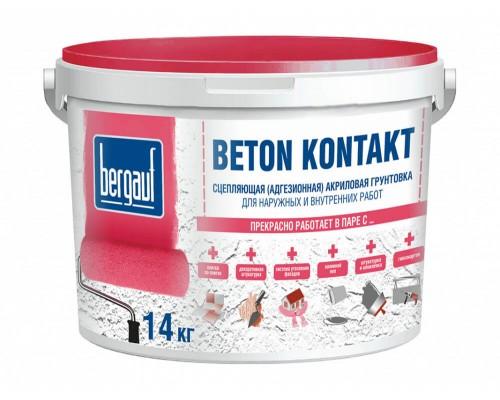 Грунтовка акриловая адгезионная Beton Kontakt морозостойкая, 14 кг.