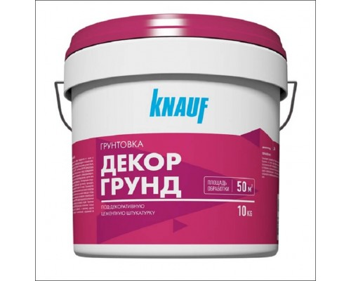 Грунтовка Декоргрунт KNAUF, ведро 10 кг.