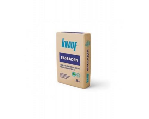Клей для пенополистирола и минеральной ваты Фассаден KNAUF, 25 кг.