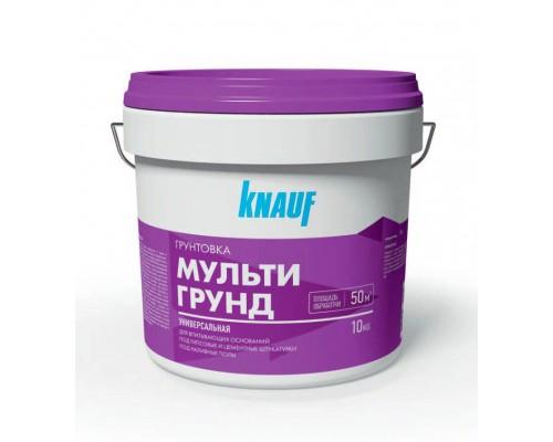 Грунтовка Мультигрунд KNAUF, ведро 10 кг.