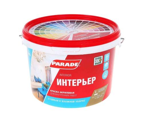 Краска акриловая PARADE W3 влагостойкая, белая матовая, 2,5 л.