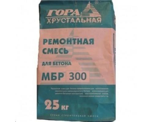 Ремонтная смесь для бетона морозостойкая МБР300М, 25кг
