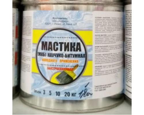 Мастика каучуко-битумная МКБ, ХозДвор (1 шт.=16 кг.)