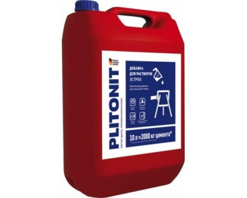 Комплексная добавка Плитонит Эстрих для производства полусухой стяжки, 10кг