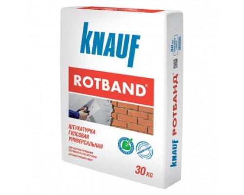 Штукатурка гипсовая универсальная Кнауф Ротбанд (Knauf Rotband), 30кг