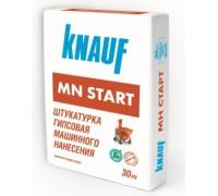 Штукатурка машинного нанесения Кнауф МН Старт (Knauf MN Start), белая, 30кг