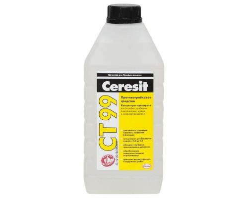 Средство противогрибковое Ceresit СТ99, 1л.