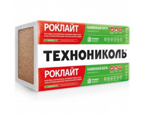 Минераловатная плита Роклайт 30кг/м3 (1200*600*50х8; 0,288м3/уп)