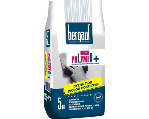 Шпаклевка Бергауф Финиш Полимер (Bergauf Finish Polymer) для сухих помещений белая, 5кг