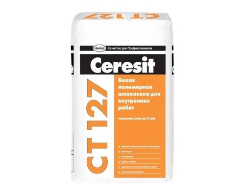 Шпаклевка Церезит СТ127 (Ceresit CT127) полимерная для внутренних работ белая, 25кг