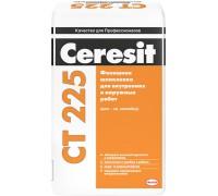Шпаклевка фасадная финишная Церезит (Ceresit) СТ225, белая, 25кг