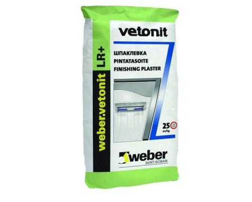 Шпаклевка финишная полимерная Вебер.Ветонит ЛР+ (weber.vetonit LR+) для сухих помещений, 25кг