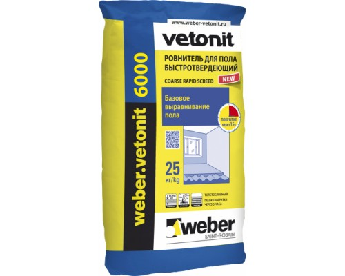 Быстротвердеющий ровнитель для пола Вебер.Ветонит 6000 (weber.vetonit 6000), толщ.10-250мм, 25кг