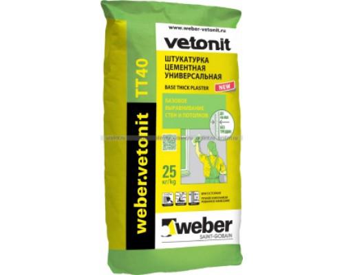 Штукатурка цементная Вебер.Ветонит ТТ40 (weber.vetonit TT40) универсальная, 25кг
