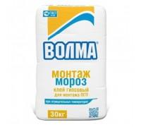 Клей гипсовый Волма Монтаж Мороз, 30кг