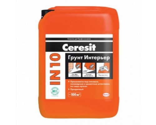 Грунтовка Церезит Интерьер IN10 (Ceresit IN10) для внутренних работ под финишную отделку морозостойкая, 10л