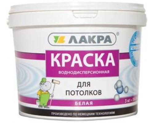 Краска ВД для потолков белая 1,3кг Лакра (12шт/упак)